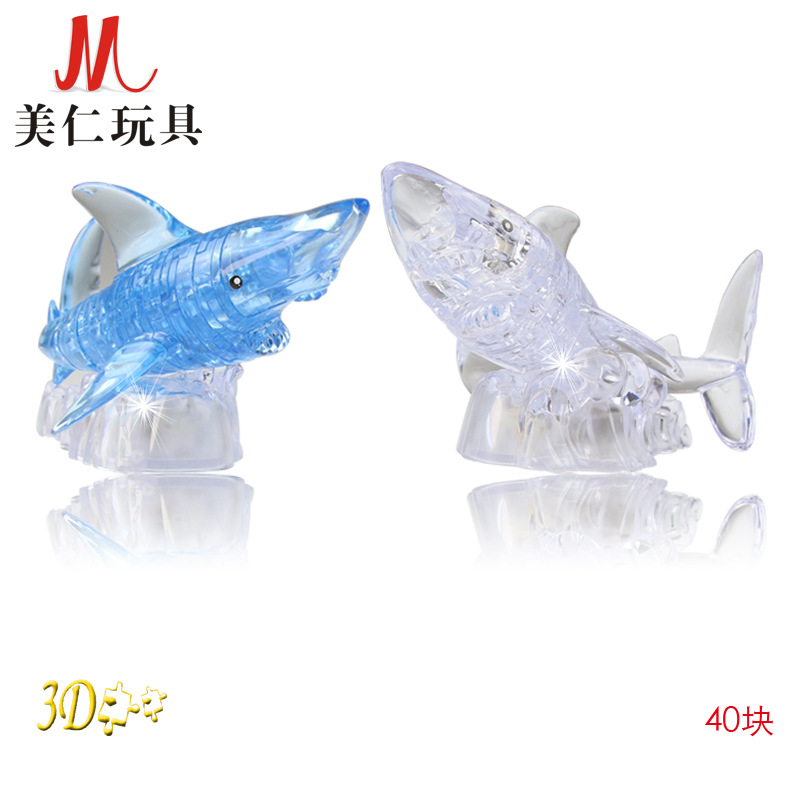 3D Shark Jigsaw Puzzle DIY Light DIY Crystal Jigsaw Puzzle Building Blocks Children'S Educational Toy