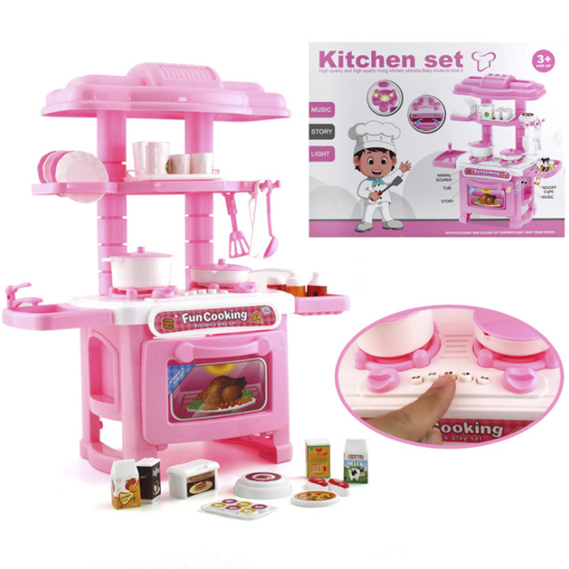 Promotion Price! New Kids Kitchen Set Children Kitchen Toy Cooking Simulation Model Colourful Educational Toy For Girl Baby D231