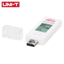 UNI T UT658B/UT658 הדיגיטלי הנוכחי מתח USB בודקי 10 סטים קיבולת אחסון נתונים LCD תצוגת 10cm כבל אורך