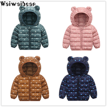 Autumn Winter New Baby Down Coats Infant Snow Wear Jackets Baby Girls Boys Cartoon Print Hooded Coats Warm Outerwear Clothes