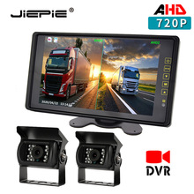 Jiepie Ahd Omkeren Achteruitrijcamera Kit,9 Inch Split Dvr Recorder Monitor Met 720P Ahd Rear View Backup Camera Voor Truck Rv