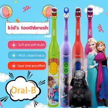 Oral b crianças escova de dentes elétrica higiene oral cleaner crianças rotação energia do estágio dos desenhos animados sonic escova para a criança