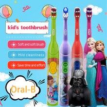 オーラルb子供電動歯ブラシ口腔衛生歯クリーナー子供ステージ電源回転漫画ソニック歯ブラシ子供のための