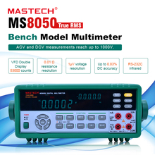 MASTECH MS8050 5 1/2 ดิจิตอลมัลติมิเตอร์ 53K นับสูง Accurayc Bench/True RMS พร้อมกล่อง