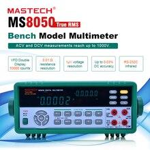 MASTECH MS8050 5 1/2 דיגיטלי מודד 53K ספירה גבוהה Accurayc ספסל/True RMS עם לשאת תיבה