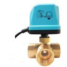 AC220V/24V DC5V/12V/24V 3 way brass Motorized ball valve Electric ball valve electric actuator DN15  DN40 Nomally open /close