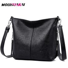 Women Leather Bags Ladies Luxury Shoulder Bags Womens Handbag Female Messenger Bag Fashion Crossbody Bags for Women Bolsas Sac