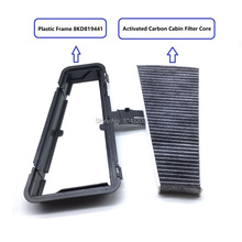 8KD819439A Activated Carbon Cabin Air Filter Plastic Frame For Audi A4L B8 Q5 A5 S5 OE# 8KD819441 / 8KD819439 / 8KD 819 439A