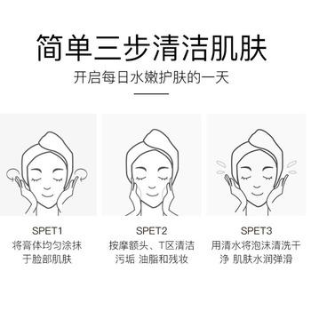 Mycie twarzy płyn do demakijażu nawilżający odświeżający płyn do demakijażu Deep Clean Cosmetics tanie i dobre opinie NoEnName_Null Unisex Other 100g Brak CHINA GZTZ 20170506 Czyszczenia twarzy Facial Cleanser Pielęgnacja twarzy 1pcs