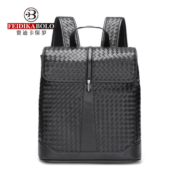 Feidikabolo Woven Leather Backpack Bag Microfiber Leather Man Backpack Bag Business Travel Backpack Laptop Bag Buckle Backpack