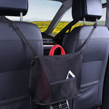 Car Mesh Organizer Storage Pocket Car Seat Storage and Handbag Holding Net Automotive Goods Extra Storage Pouch Purse Container