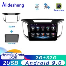 2G RAM android 8 1 For hyundai ix25 creta 2015 2016 2017 2018 2019 2Din Android car dvd gps multimedia player radio video audio cheap Alidesheng Double Din 45W*4 256G Android 9 0 JPEG ABS+ aluminum alloy 1024*600 1 7kg Bluetooth Built-in GPS Charger FM Transmitter
