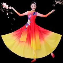 Классический танцевальный костюм женский элегантный китайский стиль cheongsam веер для танцевального костюма открытие танец большой качели юбка хор костюм