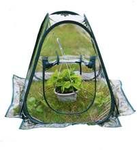 Переносная теплица Крышка для сада поливинилхлоридные растения