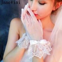 Сексуальные прозрачные тюлевые Короткие Свадебные перчатки jaevini