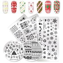 니콜 일기 크리스마스 시리즈 네일 스탬프 템플릿 할로윈 시리즈 이미지 스탬프 플레이트 꽃 대리석 기하학 DIY 스텐실 도구