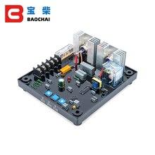 Estabilizadores automáticos do regulador de tensão do gerador avr pow50a para as peças do alternador da escova