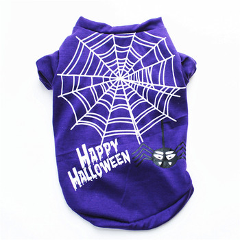 Halloween Funny Dog Clothes for Large Dogs Spider Web Pattern Xxxs Designer Dog Clothes for Halloween Comfortable Puppy Clothes image