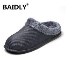 Зимняя мужская обувь; Плюшевые мужские тапочки; флисовые теплые меховые домашние тапочки с хлопковой подкладкой; домашняя обувь на плоской подошве; большие размеры; вьетнамки