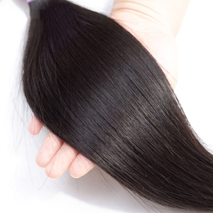 Image 4 - VSHOW ペルーストレートヘアの束 4 束 Remy 毛織りバンドル 100% 人毛エクステンション 10 26 インチ