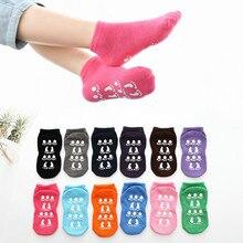 Short Fluffy Ankle Socks Boy No Spring Non-Slip Candy-Color Breathable Autumn Girl Cotton