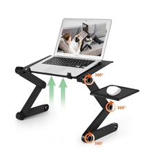 Bed-Tray Vented-Stand Desk-Table Notebook Laptop-Desks Folding Two-Fan PC