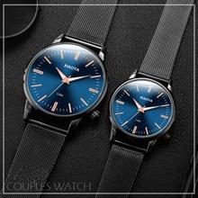 XIAOYA Simple Modern Quartz Couple Watch Fashion Mesh Stainless Steel Strap High