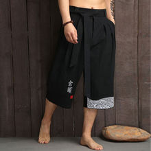 Dropshipping Factory Shop Summer Men's Beach Sunscreen Cropped Cotton and Linen Shorts Men's Loose Style Yoga Pants Kimono Pants