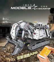 Série técnica liebherrs escavadeira r 9800 modelo blocos de construção tijolos motor potência MOC 1874 compatível lepining 42100 crianças brinquedos