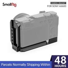 Защитная пластина SmallRig A6600 L для Sony A6600, L-образный кронштейн, быстросъемная боковая пластина штатива + Базовая пластина-2503