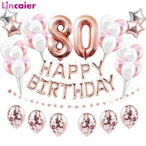 38 шт., цифры 80, розовые и золотые воздушные шары, 80-й день рождения, украшения для взрослых, 80 лет, товары для мужчин и женщин, юбилей