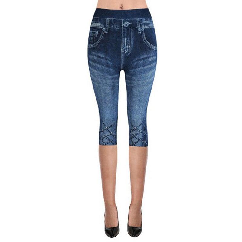 2020 Fashion Women Jeans Printed Loose Imitated Denim Casual Zipper Pencil Mid Pants Skinny Jeans Knee Length Denim Shorts Jeans