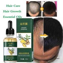 Hair Care Powerful Hair Growth Ginger Extract Essential Oil Treatment Anti Hair Loss Nourishing Anti-drying Hair Care Serum