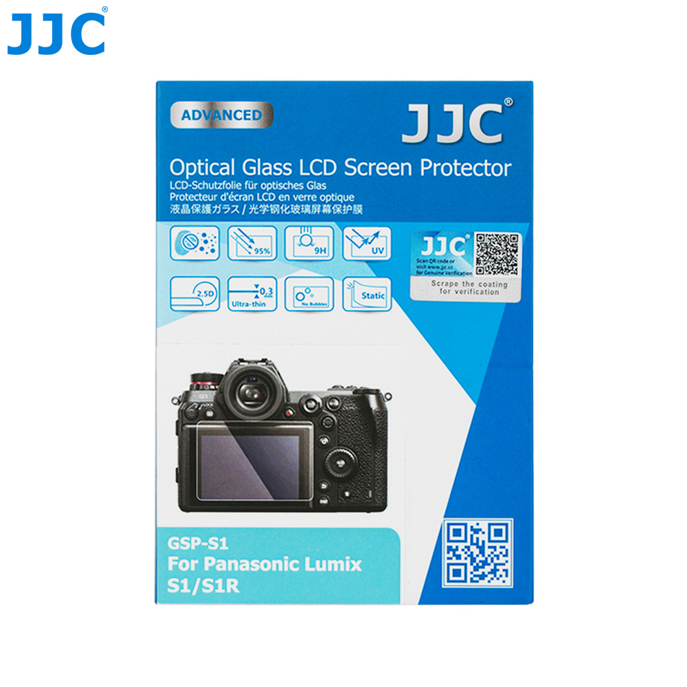 JJC GSP-S1 Camera Display Cover 0.01