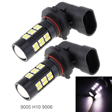 купить 2 Pcs Car  Led Fog Light Bulbs 12V 80W 9005 9006 H10 LED 6000K White Light Projector High Power Fog Driving Light Bulb fo Cars дешево