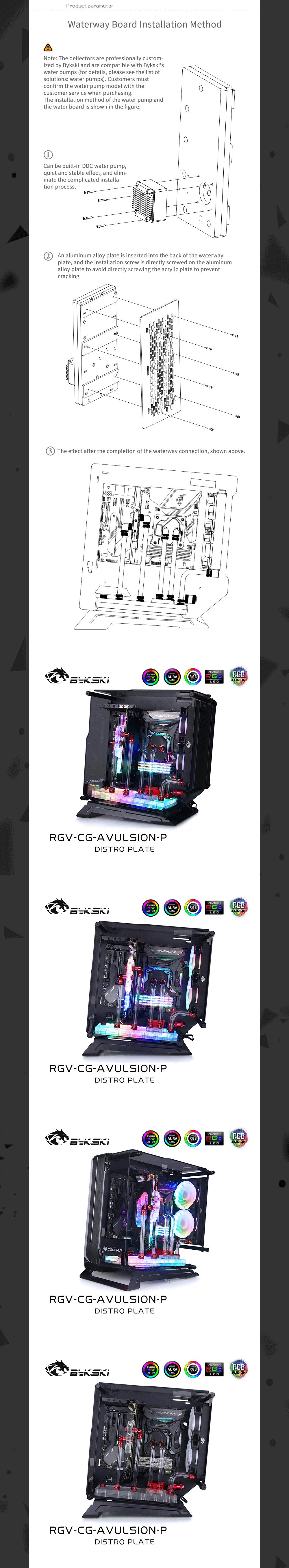 Bykski RGV-CG-AVULSION-P, Waterway Boards For Cougar Avulsion Case, For Intel CPU Water Block & Single GPU Building