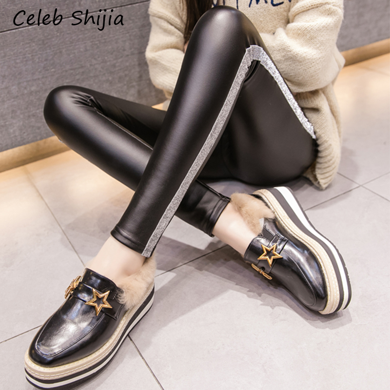 SHIJIA Autumn Winter Black Pu Pant Woman Elastic High Waist Warm Striped Track Basic Pants Leather Trousers Female 2019