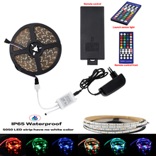 RGBW 12V ruban led Strip Light SMD 5050 5M 10M Waterproof rgb tape 12V Power Adapter Neon light 40key Remote Controller Full Set