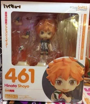 Горячая Распродажа кошмарным фигурку 461 # Хината syouyou 10