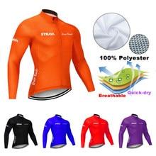 2020 strava dos homens de manga longa ciclismo jerseys ponto onda bicicleta roupas camisas mtb secagem rápida bicicleta wear ropa hombre