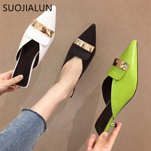 SUOJIALUN 2019 Women Mules Slippers Low Heel Pointed Toe Sexy Women Sandal Shoes Casual Ladies Shoes Slip On Brand Slipper suojialun 2018 new arrival autumn women slipper pointed toe mules toe square heel outdoor fashion brand sandals