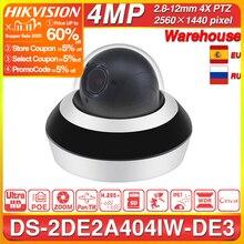 Hikvision PTZ IP Camera DS 2DE2A404IW DE3 DS 2DE2A404IW DE3/W 4MP 4X Zoom Network POE H.265 IK10 ROI WDR Dome CCTV PTZ Camera