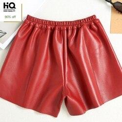 Autumn Winter Red Woman Leather Shorts High Quality Loose Korean Wide Leg Elastic High Waist Sheepskin Shorts Women Large Size