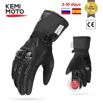 gants moto mobylette printemps été hiver avec protection
