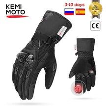 KEMiMOTO Guantes de motocicleta para hombre, Guantes de ciclismo de montaña para pantalla táctil, para primavera, verano e invierno