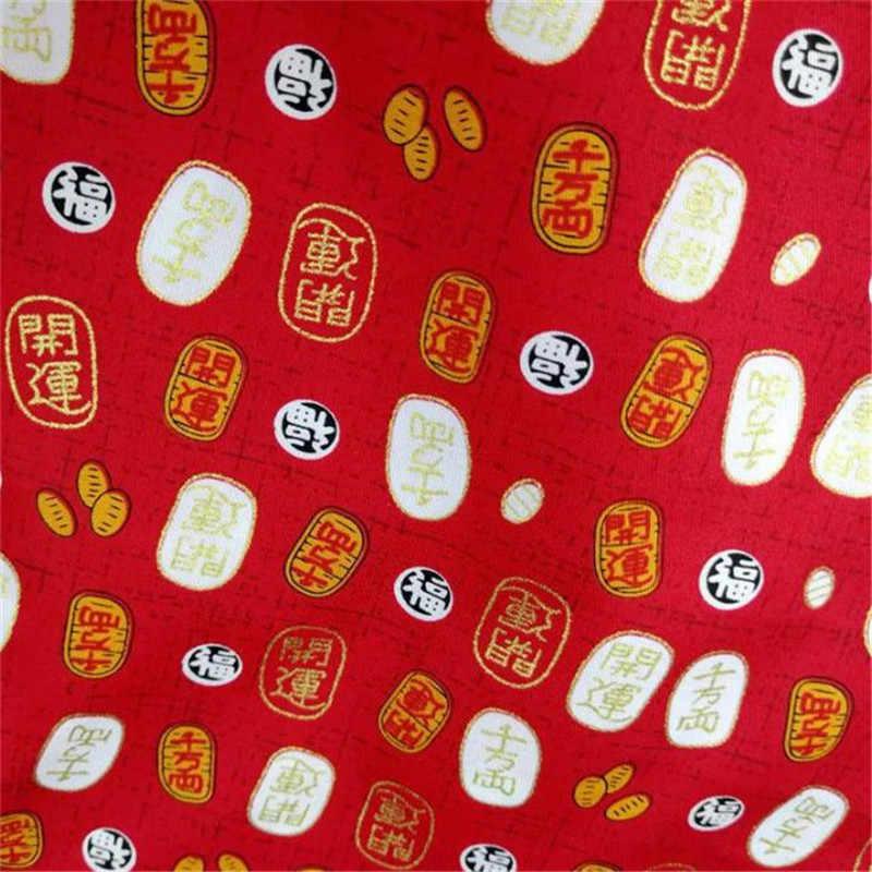 Zephyr japonés perro de la suerte tela de algodón impreso tela de costura telas para Patchwork costura DIY accesorios Alibaba Express