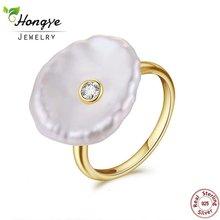 Hongye кольцо с натуральным пресноводным жемчугом 925 стерлингового