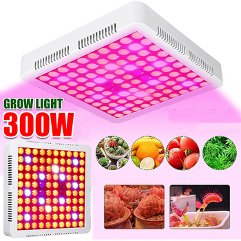 300W LED Growing Lamps Full Spectrum Grow Light Plant Indoor Nursery Flower Cultivation for Greenhouse Grow Tent