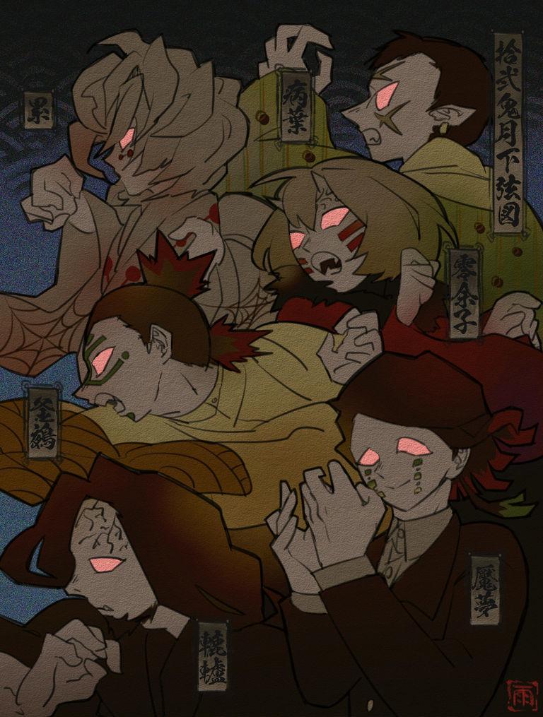 【P站美图】全日本最温柔斩鬼故事落幕。《鬼灭之刃》最终回纪念同人特辑
