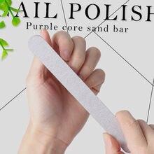 Пилка для ногтей с пурпурным сердечником 5 шт двусторонние пилки